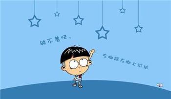 造成儿童神经衰弱的原因是什么呢?儿童神经衰弱怎样调养?