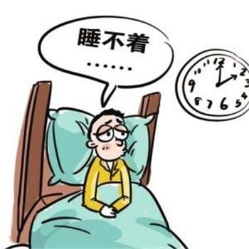 导致失眠出现的原因